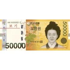 신용카드 결제를 위한 - 5만원권