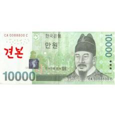 신용카드 결제를 위한 - 1만원권