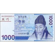 신용카드 결제를 위한 - 1천원권